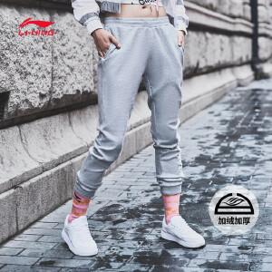 李宁卫裤女士运动生活系列冬季绒里加厚保暖抓绒运动裤AKLM724