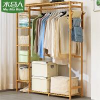 木马人简易衣帽架实木卧室家用落地挂衣架柜子衣服包置物简约现代