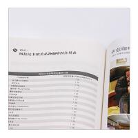 世界咖啡学 韩怀宗 著 每家咖啡店会读的咖啡书 收录《中国咖啡史》《云南咖啡探秘》