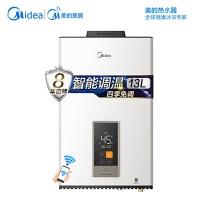 美的(Midea)燃气热水器JSQ25-TD3家用13L变频恒温天然气洗澡强排