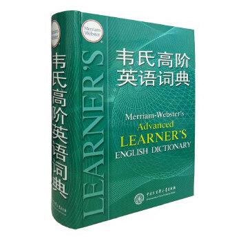韦氏高阶英语词典(Merriam-Webster's Advanced Learner's English Dictionary)