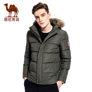 骆驼男装 2017年冬季新款可脱卸帽无弹加厚纯色男青年休闲羽绒服