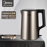 美的(Midea)电热水壶PJ17A01 电水壶家用1.7L烧水壶双钢防烫防干烧热水壶304不锈钢开水壶(商场同款)