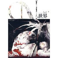 【二手书9成新】 N 世界 年年,郭敬明 长江文艺出版社 9787535435606