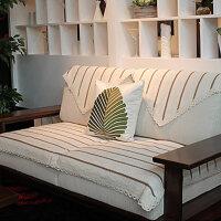 """乐唯仕""""高雅白菱""""布艺/绗缝/坐垫/沙发巾/飘窗垫/沙发垫"""