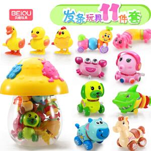 活石益智发条玩具婴儿幼儿童宝宝上链上弦会跑会动的小鸡章鱼青蛙