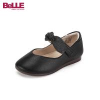 【到手价:209.2元】百丽Belle童鞋女童皮鞋2019新款中小童学生鞋公主鞋儿童粉色米色小单鞋(3-15岁可选)