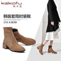 珂卡芙2019新款冬靴时装靴粗跟舒适增高防滑超纤中筒短靴方头女靴