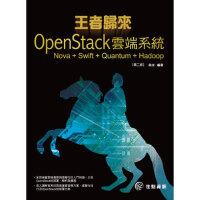 【新书店正版】王者归来:OpenStack云端系统Nova+Swift+Quantum+Hadoop戢友编着97898