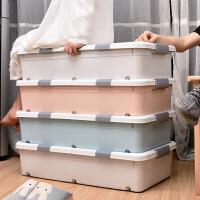 【2个装】百露塑料床底收纳箱带滑轮大号衣物储物箱被子收纳箱整理箱床底箱扁平2个装