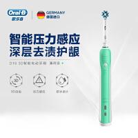 �W��B(Oralb)��友浪� 3D�波震�映扇顺潆�式牙刷 口腔�o理��牙 D16�{色 博朗精工