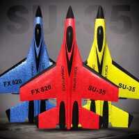 超大�b控�w�C�o人�C�鸲�C泡沫航模固定翼滑翔�C�和�玩具小型�W生
