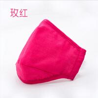 红兔子 好安馨抗菌防雾霾PM2.5男女通用带滤片透气口罩 防护口罩透气防尘口罩 玫红色