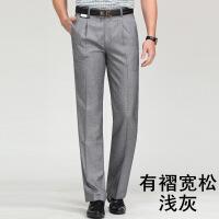 衬衫男学生男士西裤薄款宽松直筒中年西装裤子商务休闲大码长裤