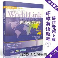 SC外教社 环球英语教程1学生用书 第二版(美)斯特姆斯基 电子音频 环球英语教材 World Link Develo