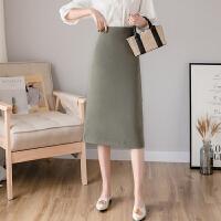 千喜步步高2021春夏新款高腰修身显瘦OL气质包臀半身裙中长裙a字一步裙女