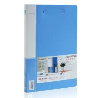 得力(deli)5302 实用文件夹 A4双强力夹 蓝色 单只装