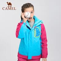 camel骆驼童装秋冬女童三合一冲锋衣儿童防风帽户外服装