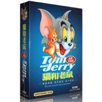 猫和老鼠全集12DVD儿童经典粤语英语动画片动漫卡通片光盘光碟片