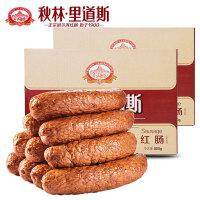 秋林里道斯 哈尔滨红肠 500g*2盒 熟食 香肠 开袋即食