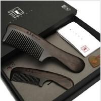 谭木匠   SP礼盒顺发(七) 黑檀牛角梳子 梳齿牛角 梳柄木质