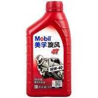 美孚(Mobil) 摩托车 机车 踏板摩托车 润滑油 机油 旋风4T 四冲程机油 10W-40 矿物油