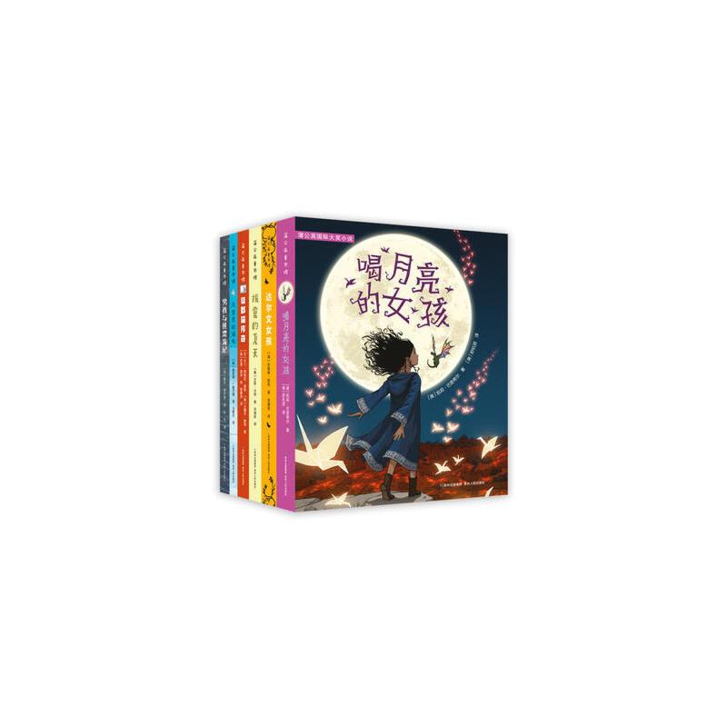 《蒲公英国际大奖小说》(全6册)