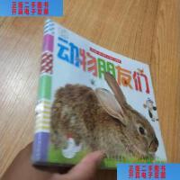 【二手旧书9成新】我的第一套认知书(全7册) /袋鼠妈妈童书 金盾出版社