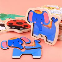 儿童拼图立体木质1-2岁半宝宝早教男孩3-6岁女幼儿园益智小孩玩具