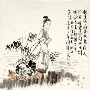刘国辉《秋风执扇图》