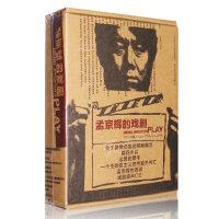 正版 孟京辉的戏剧 5DVD 1CD 话剧作品集 光盘碟片 恋爱的犀牛