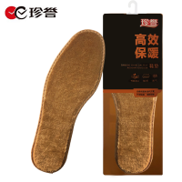 珍誉男士鞋垫除臭吸汗透气竹炭鞋垫加绒加厚棉软鞋垫冬季保暖防臭