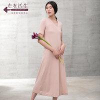 生活在左2018夏季新款女装文艺短袖纯色针织连衣裙中长款通勤女