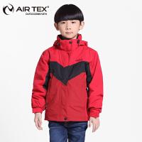 【特价89元】AIRTEX亚特儿童冲锋衣女童男童户外三合一两件套抓绒衣登山服外套