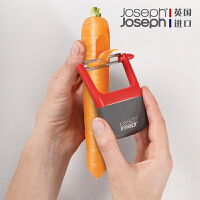 英国Joseph Joseph不锈钢多功能削皮刀/刮皮刀/多功能削皮器/小型削皮器80005