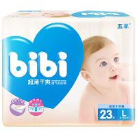 [当当自营] 五羊fbibi 超薄干爽大号L23片 婴儿纸尿裤(适合9-14KG)