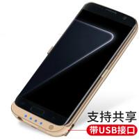 三星s6背夹电池s7edge无线充电宝S6+移动电源S8+手机壳式 s7edge 曲屏 土豪金