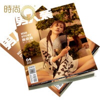 时尚先生+男人装组合 2018年全年杂志订阅新刊预订4月起订