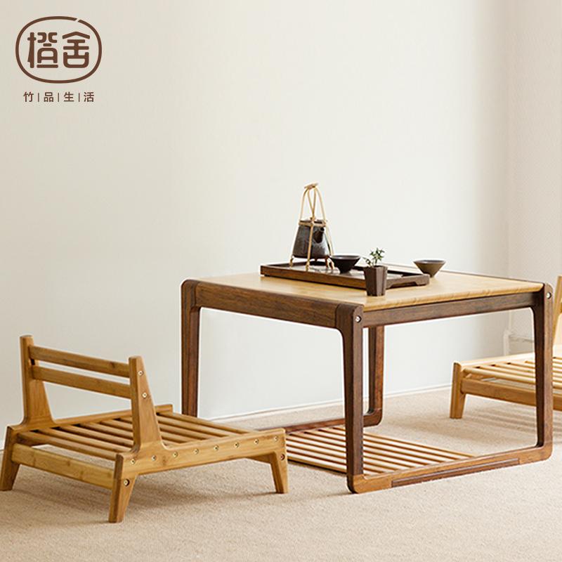 橙舍 冥思禅桌 新中式禅意竹家具飘窗几储物功夫茶道茶几