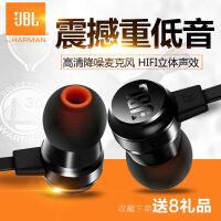 支持礼品卡】JBL T280A手机入耳式耳机HIFI重低音耳麦高音质立体声级耳塞