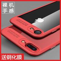 【支持礼品卡】苹果7plus手机壳iPhone7保护套硅胶防摔女款i6超薄透七明潮男I6P