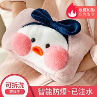热水袋充电防爆��宝宝暖水袋注水毛绒卡通可爱敷肚子热宝女暖手宝