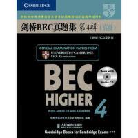 【二手旧书8成新】剑桥BEC真题集 第4辑(高级(附听力及答案 [英]剑桥大学考试委员会外语考试部著 97871152