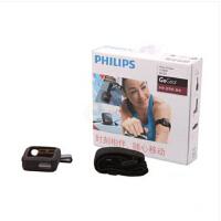 飞利浦MP3 SA0283/028 原装运动三件套 套装 臂带+硅胶套+皮带扣