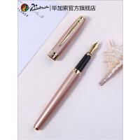 毕加索717钢笔女0.38/0.5mm成人女式练字硬笔书法生日礼物可刻字学生专用*盒装礼品钢笔