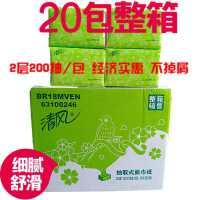 清�L抽�柔�g2��200抽�抽20包整箱��惠家庭�巾(整箱售�u