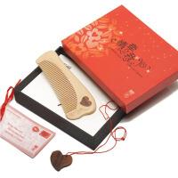 谭木匠木梳子 礼盒天造地设 天然水黄杨木 创意生日礼物 送女生