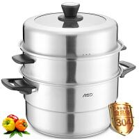 爱仕达蒸锅ASD 30CM复合底304不锈钢蒸锅 三层蒸锅锅具QN1530 带蒸笼蒸屉