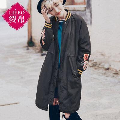裂帛女装2017秋冬装新款螺纹领刺绣长袖中长款棉服休闲棉服女