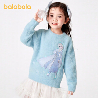 【2件6折价:167.9】【迪士尼IP】巴拉巴拉女童毛衣2021新款秋冬宝宝针织衫小童舒适